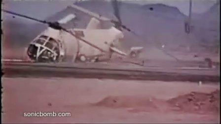 H-21直升机坠毁事故