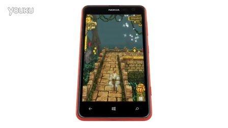 Nokia Lumia625