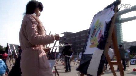 宁波市大学生涂鸦大赛