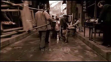 电影《红色恋曲1933》