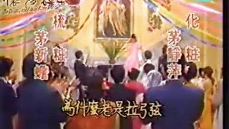 红粉佳人1985片头曲:红粉佳人  苏芮