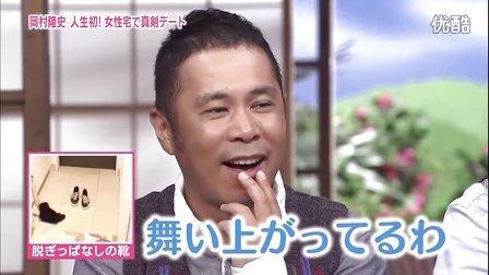 「ちょこっとイイコト」岡村ほんこん♥しあわせプロジェクト - 11.11.11