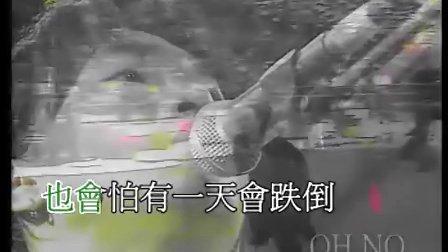 beyond我哋呀音乐会《海阔天空》骄阳岁月卡拉OK字幕版