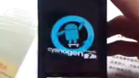 索尼E15i_android2.3.3开机动画.