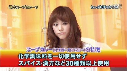 ひみつの嵐ちゃん! - 11.08.04