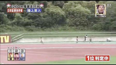 『炎の体育会TV』 '11.11.07