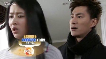 湖南卫视《千山暮雪》第11、12集预告