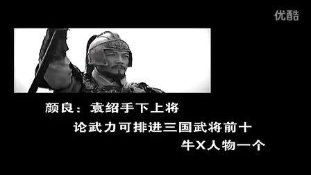 老湿新作  号外:小评国产三国影视与游戏