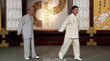 健身气功·导引养生功十二法功法教学12.第十一式 凤凰来仪