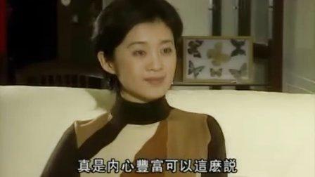 首发 傅聪 钢琴50年 凤凰台 许戈辉 访谈