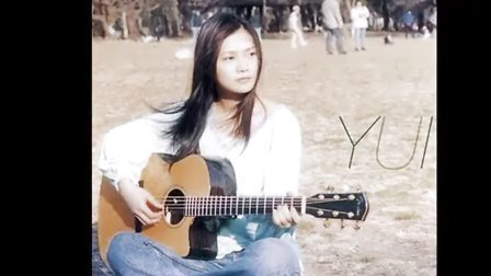YUI cover Free Bird vocal