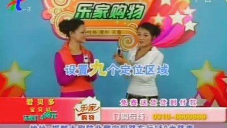 明星达人秀刘睿缘 电视台乐家购物广场爱贝多儿童手机 广告片