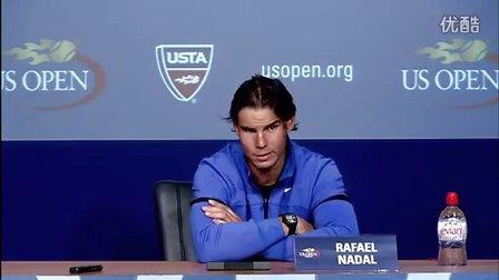 2011美国网球公开赛男单QF 纳达尔赛后采访