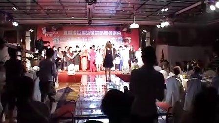 兰菲尔第一届女子文化节 嘉宾汤镇宗