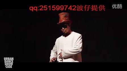 无人能敌的机械舞来自日本的皇帝心仙人無名