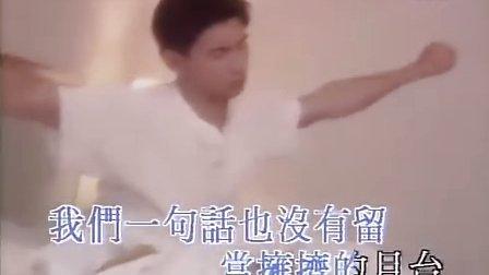 吴奇隆-祝你一路顺风(华纳DVD)