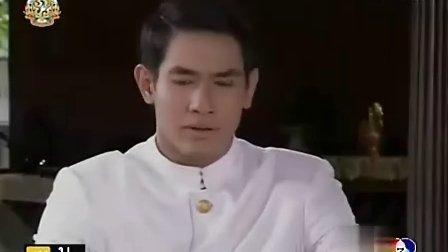 泰国穿越剧:情牵两世 11清晰版泰语中字(om,pancake)