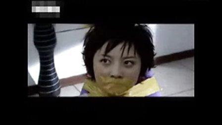 不知道叫什么电视剧——女主角被胶带捆绑堵嘴