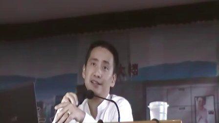 """赵鸿敏授""""超市高管实战运营管理""""培训课—6"""
