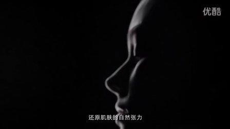 香奈儿全新紧颜修护系列影片