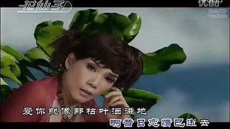错误的恋曲][韩宝仪]【高清版】