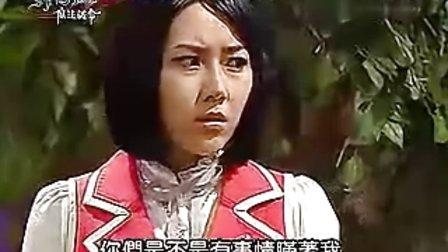 【X】[台剧] 萌学园第三季 萌学园之魔法号令 第4集