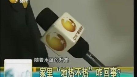 洗来热为辽宁电视台唯一指定合作单位