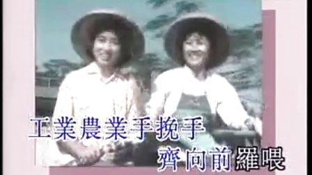 影视-我们的明天比蜜甜KTV(电影《甜蜜的事业》插曲)