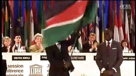 南苏丹成为教科文组织第194个会员国