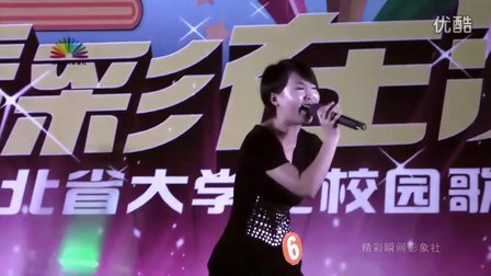 唐山师范学院校园歌手大赛冠军
