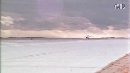 YF-16 Flight Zero