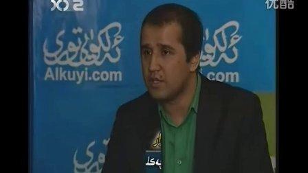 新疆电视台2频道生活科技节目