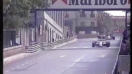 1988年F1摩纳哥站普罗斯特VS伯格