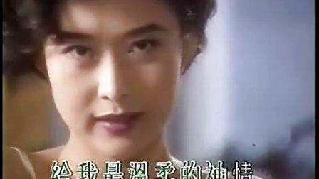 台湾大艳星了葉玉卿泳装内衣太性感爽并爱情魔力MTV飞图唱片