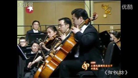 《梁祝小提琴协奏曲》小提琴演奏:诹访内晶子