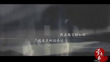李玉刚 - 梦青衣