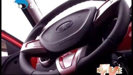 青春就是一汽欧朗【车来车往-试车体验】20120420