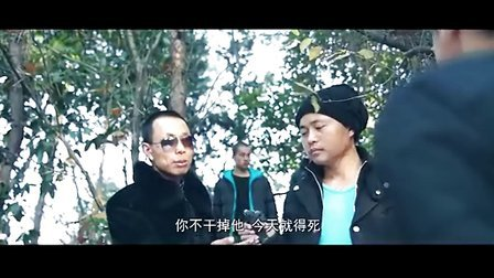 微电影《龙城岁月》张元好男儿电影