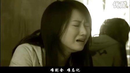 【高清】蜗居片尾 樊凡《我想大声告诉你》MV