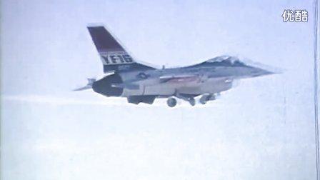 YF-16 1 Official First Flight