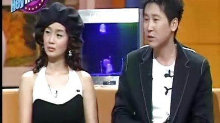 韩国综艺HeyHeyHey(SBS20030325)(台湾GTV20091203)