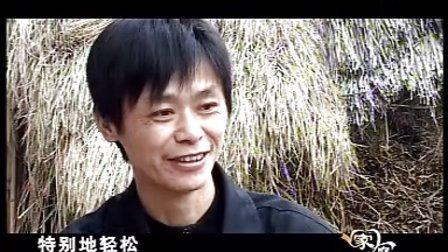 婚姻的故事-高位截瘫女孩郭雅凤与丈夫冯学田的真爱历程