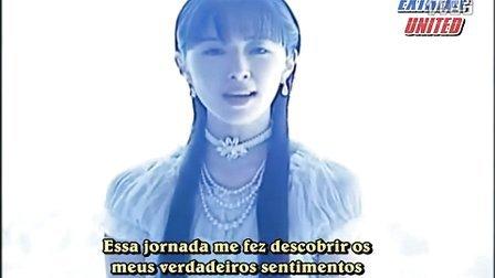 Rie Tanaka - Ningyo Hime [Legendado - ExUnited]