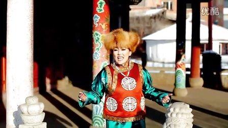 『蒙古国』Jargalsaikhan,Sarantuya,Dashdondog - Eh ornii