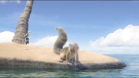 冰河世纪4:大陆漂移 加映短片 松鼠 2012  第二版 预告片 高清