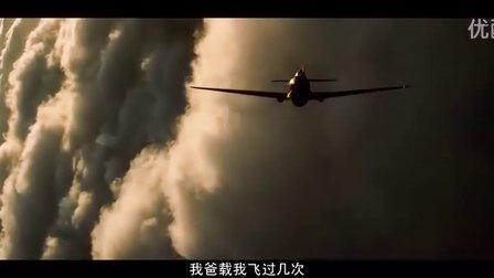 电影珍珠港