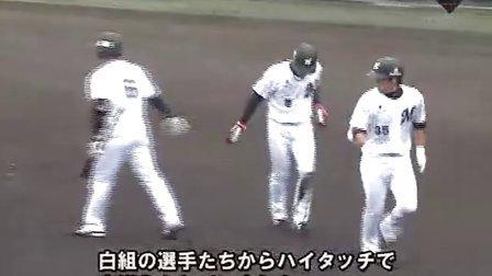 2012石垣春季キャンプ 219「紅白戦で鈴木選手・益田投手が活躍!!」