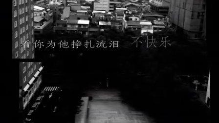2012崔始源 庆生视频 - 让我爱你