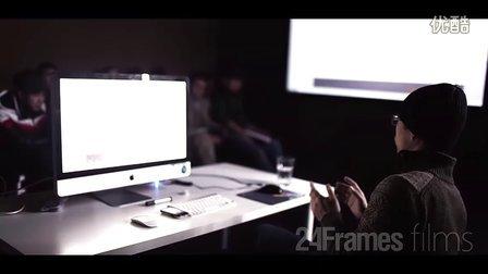 24Frames  -- 第一期婚礼电影培训花絮 贰肆学院