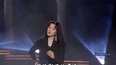李丽芬 - 爱江山更爱美人